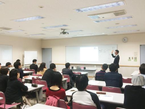 【現在12名】1/30(木) 副業博士が教える!これからの時代を生き抜くパラレルキャリアセミナー